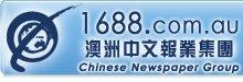 1688.com.au